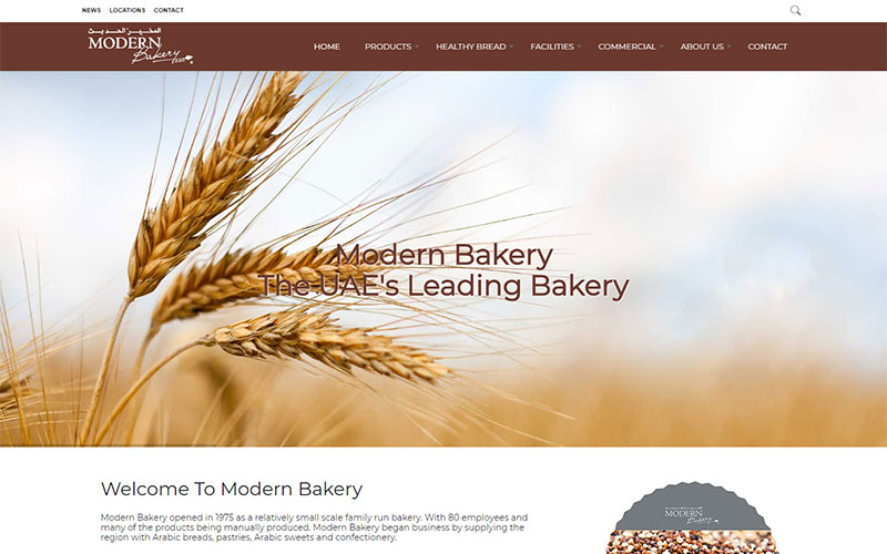 Modern-Bakery-LLC